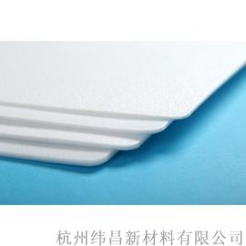 磁鐵間隔發泡材料2.0毫米