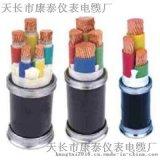 厂家供应F46耐高温耐油特种电缆报价,品质优