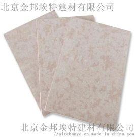 硅酸钙板 纤维水泥压力板厂家 北京金邦埃特建材有限公司