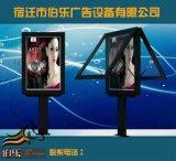 《供應》廣告燈箱、換畫廣告燈箱、廠家直銷燈箱