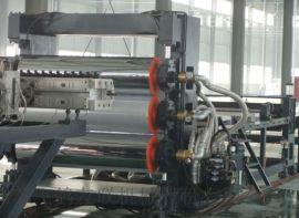 PVC覆膜板扣板挤出机