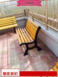 室外等候椅量大送货 实木长条座椅多少钱