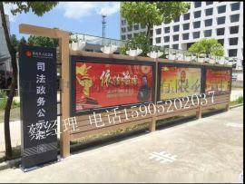 南昌学校宣传栏制造有限公司