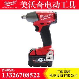 美国Milwaukee米沃奇电动工具M18FIW12-402C无刷充电式冲击扳手电动扳手