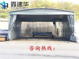 杭州西湖区活动雨棚制作 伸缩仓库遮雨蓬 移动帐篷