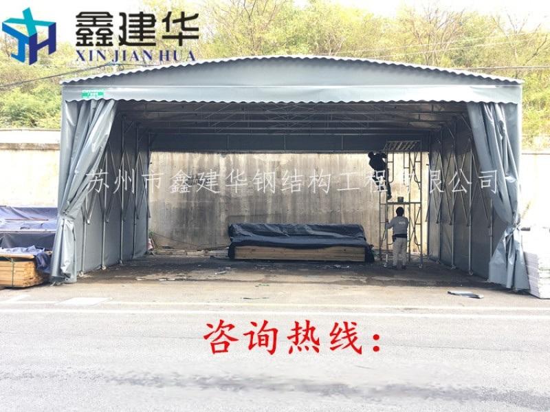 杭州西湖區活動雨棚製作 伸縮倉庫遮雨蓬 移動帳篷