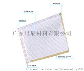 服装类电商寄快递专用气泡信封袋多色印刷规格定制