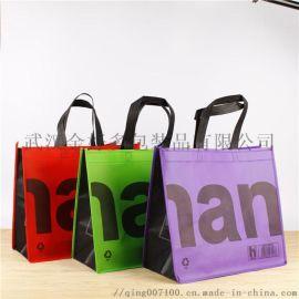 无纺布袋定做logo加印现货手提袋购物袋广告礼品袋