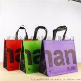 無紡布袋定做logo加印現貨手提袋購物袋廣告禮品袋