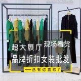 折扣女裝批發北京哪家唯衆良品好女裝尾貨女式羊毛衫阿里巴巴女裝