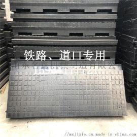 铁路橡胶道口板 铁路坡道铺面板 橡胶道口板
