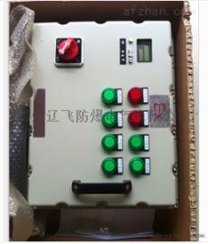 河北沧州防爆动力箱 带总开关防爆照明箱