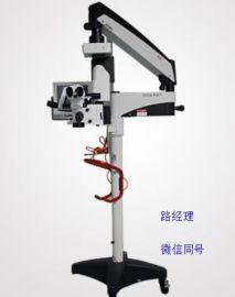 骨科手外科眼科泌尿外科5B手术显微镜