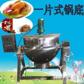 周口牛肉煮锅 加厚不锈钢羊肉汤煮锅夹层锅