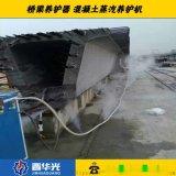 四川小型蒸养设备燃油养护器