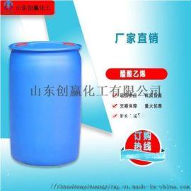 現貨供應國標工業級醋酸乙烯