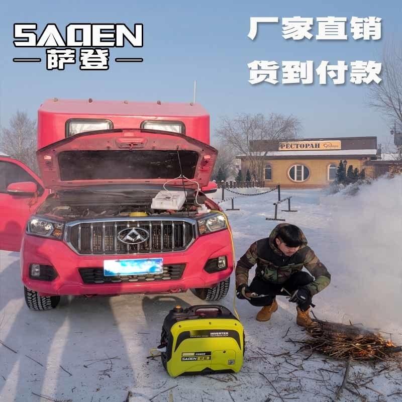 山西省驻车空调用发电机招商