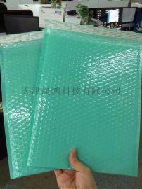 赤峯電商圖書淘寶氣泡膜氣泡袋信封包裝