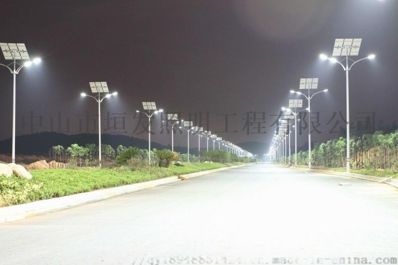 广东中山户外一体化防水太阳能路灯LED照明路灯