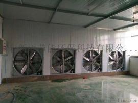 水式打磨房家具厂  环保除尘设备