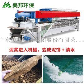 洗砂脱水压滤机,污泥板框压滤机,厂家现货供应