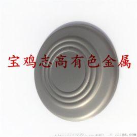 隔膜閥金屬膜片  壓力開關膜片 HC膜片  316L膜片
