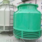 加工定制玻璃钢冷却塔 圆形逆流玻璃钢冷却塔