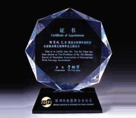 水晶奖杯 - HY076