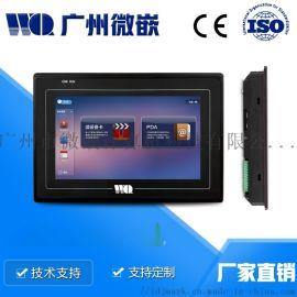 7寸安卓工業平板電腦,電阻觸摸屏