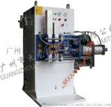 銅鋁管焊機 銅鋁管鏈接設備 冰箱銅鋁管對焊機