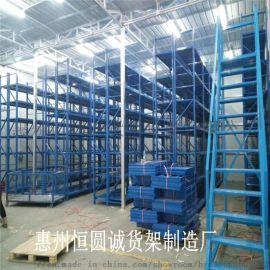 供应中型仓储货架/惠州仓储货架