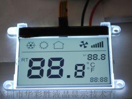 商用空調控制器LCD屏定制生產