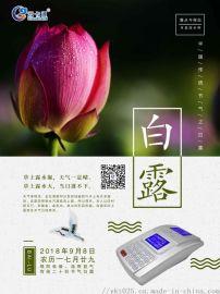 广东IC卡学校食堂售饭机IC卡消费机