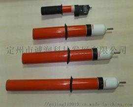 棒状伸缩型高压验电器厂家 10kv智能声光验电器