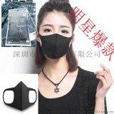 明星同款防霧霾PM2.5防塵海綿口罩 廠家直銷