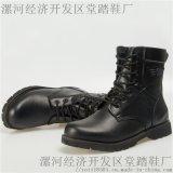 漯河鞋厂男士真皮防寒靴堂踏鞋业毛皮靴保暖靴