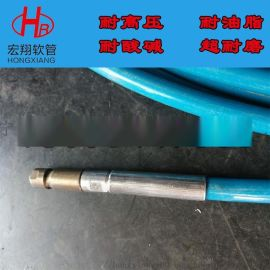 清洗泵除线机专用高压软管,高压水除线清洗软管总成