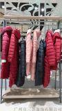 廣州三薈服飾品牌折扣女裝羽芮羽絨服尾貨處理