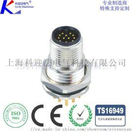 M12防水耐油污连接器4芯5芯8芯航空插头插座