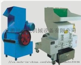 供应成套编织袋生产--新改型塑料粉碎机
