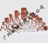 铜配件(铜弯头)