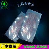 电子数码产品包装袋 透明真空双面尼龙平口袋