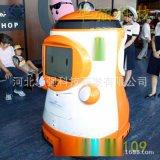 玻璃钢送餐迎宾餐厅传菜机器人商场酒店专用外壳智能服务机器人