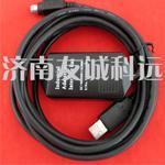 PLC编程电缆下载线(TSXPCX3030)