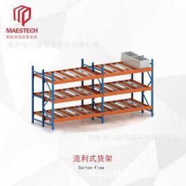 廠家直銷多功能流利式倉儲貨架加強流利條滾輪滾筒式貨架
