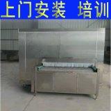 大产量烤肠速冻流水线 培根肉单层速冻机