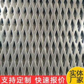 冲孔装饰网 批发锡北通风散热筛网不锈钢洞洞板 冲孔网板厂家