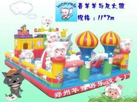 喜羊羊乐园充气城堡(HY-CQWJ-008)
