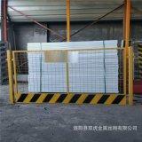 供應現貨基坑護欄網  基坑防護安全網  基坑安全圍網
