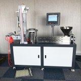 高低压共挤吹膜机、EVA吹膜机